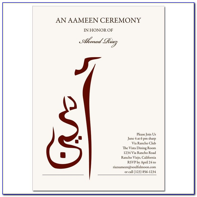 Ameen Ceremony Invitation Cards