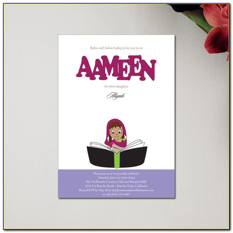 Ameen Invitation Cards