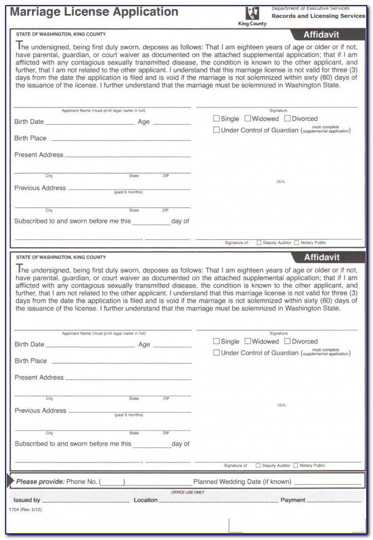 Arizona Teacher Certification Lookup