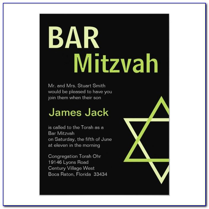 Bar Mitzvah Invitation Cards