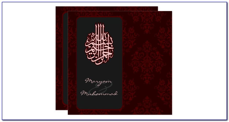 Bismillah Ceremony Invitation Cards In Urdu
