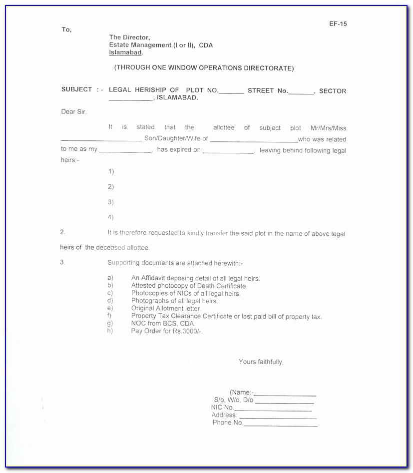 Cda Certification Nj Salary