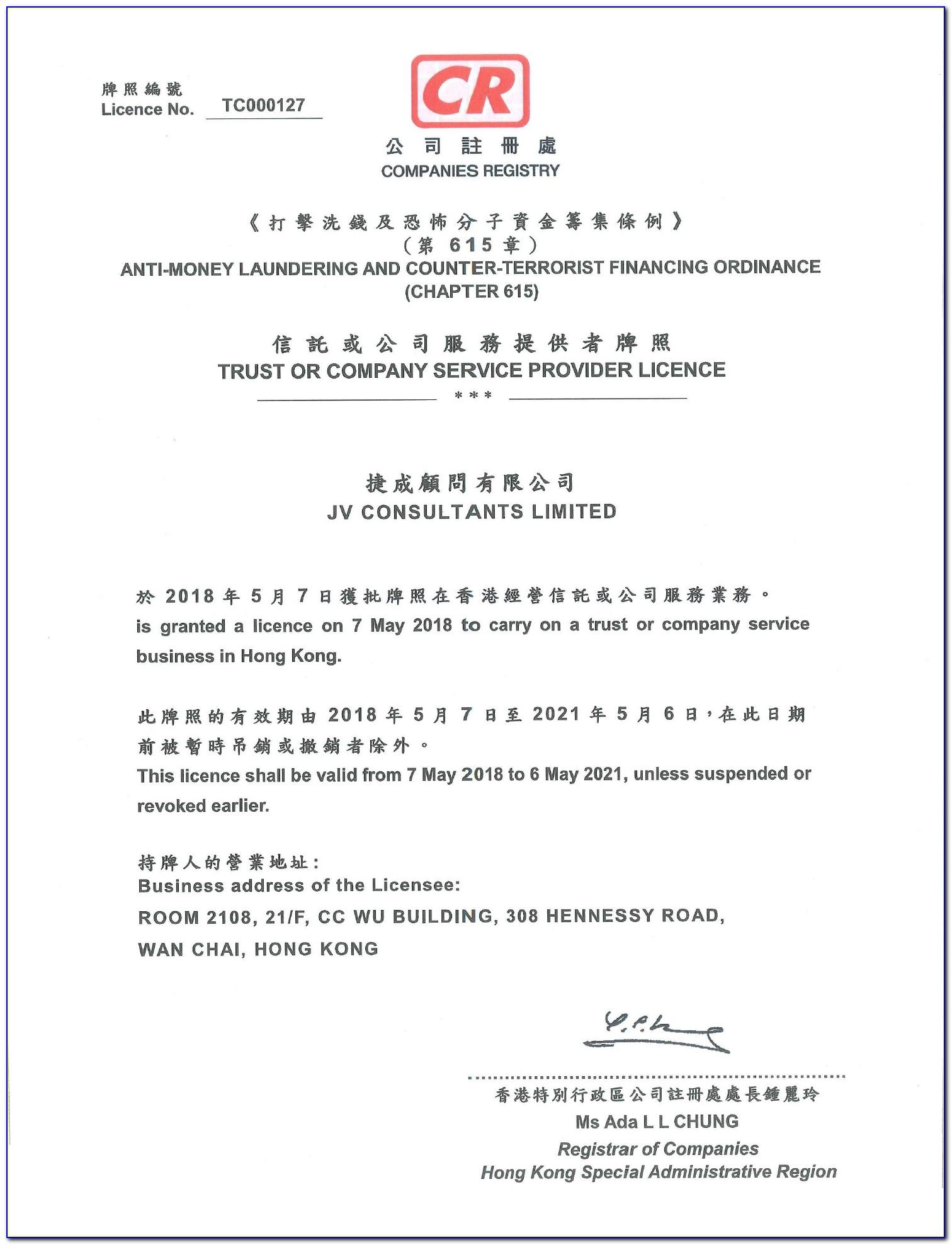 Certificate Of Incumbency Delaware Sample