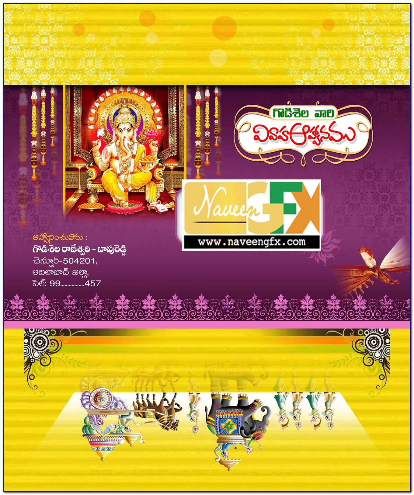 Digital Invitation Card Maker Online
