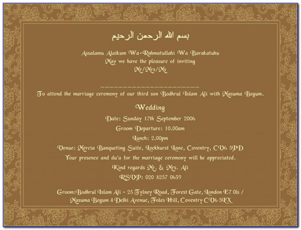 Funny Wedding Invitation Response Card Wording