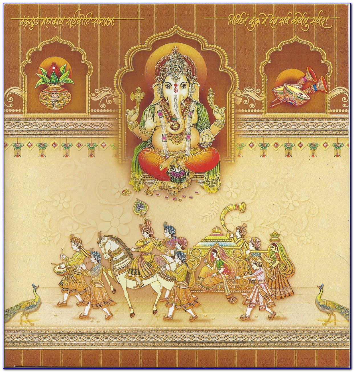 Ganesh Picture For Wedding Card