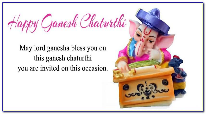 Gaye Holud Invitation Card Bengali