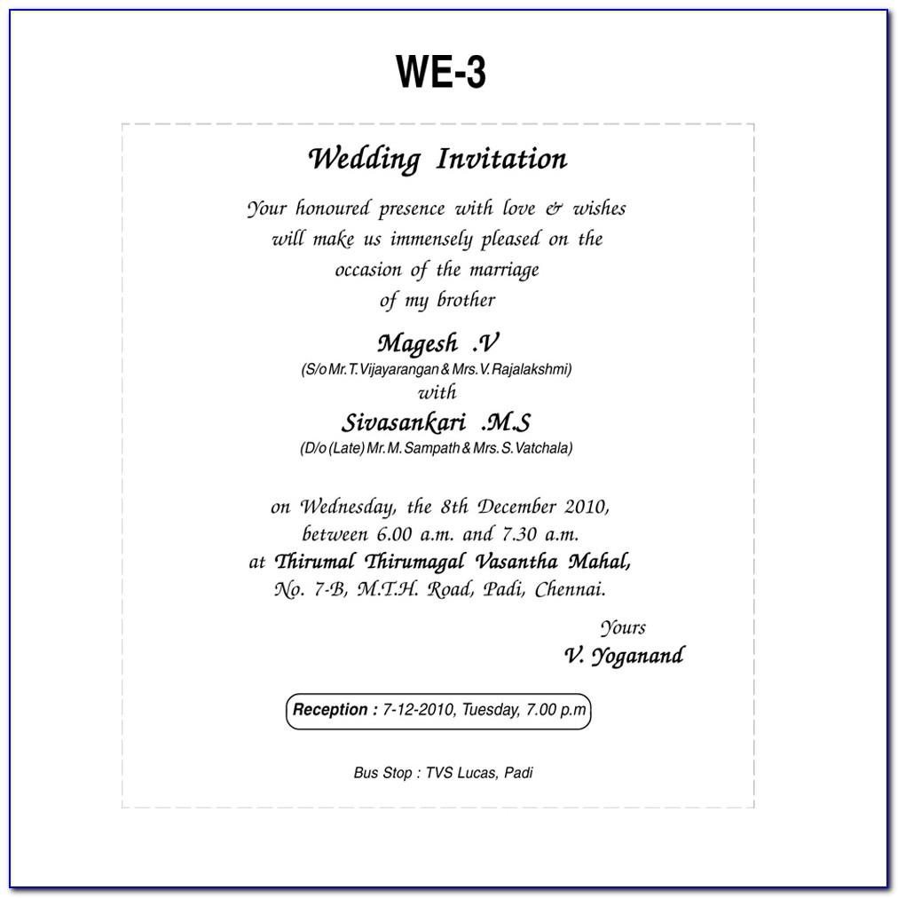 Gujarati Wedding Invitation Cards Wordings In English