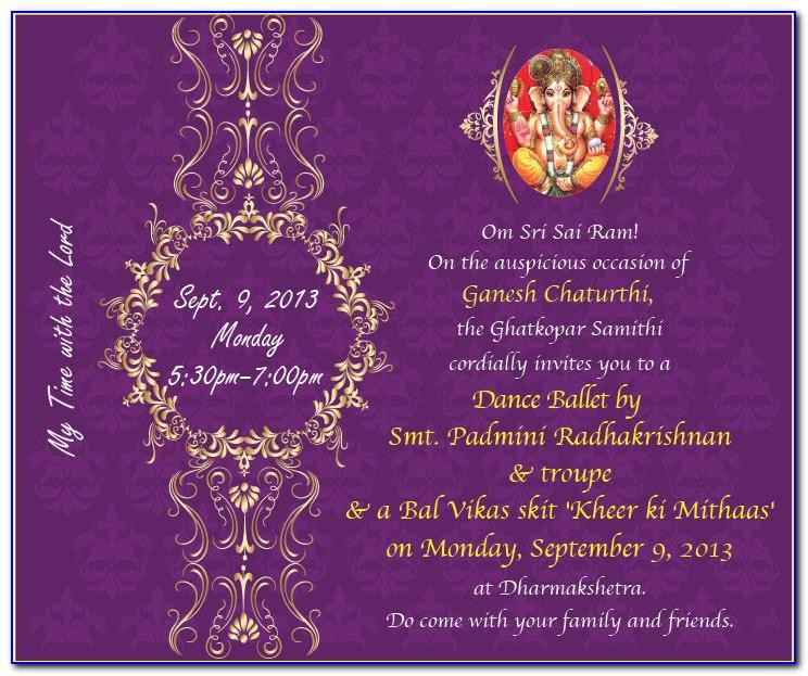 Happy Christening Invitation Card