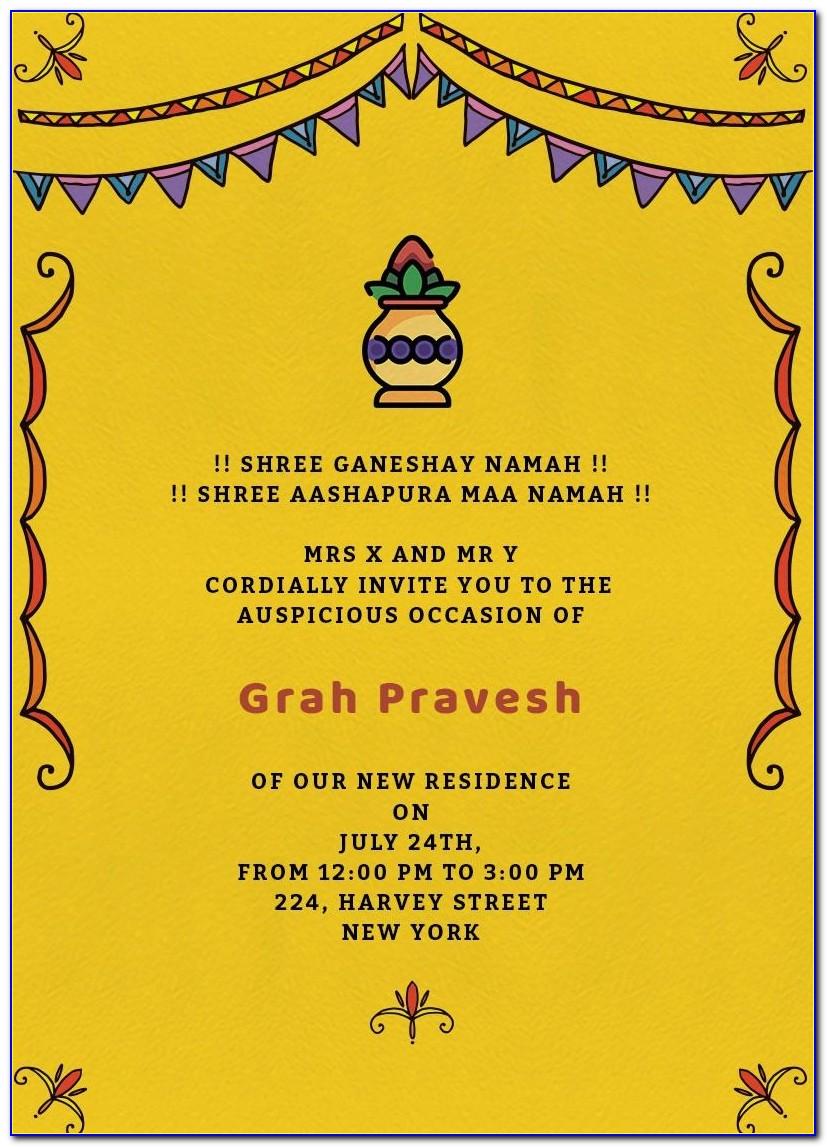 Hindu Pooja Invitation Cards