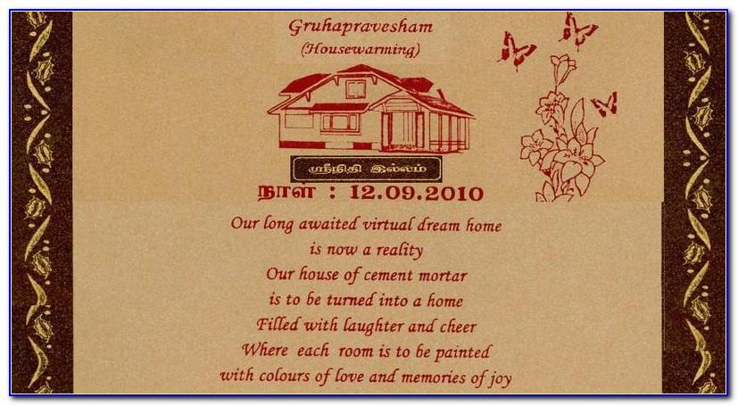 House Warming Ceremony Invitation Cards India