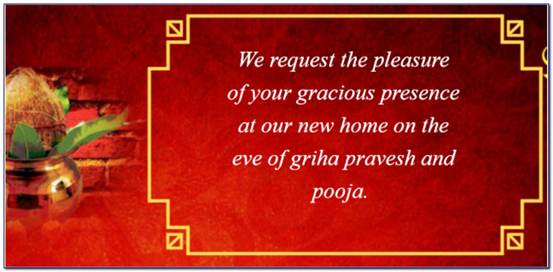 Housewarming Invitation Card Indian Style