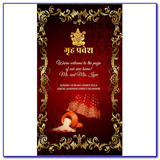 Housewarming Invitation Cards Indian