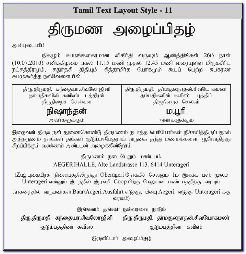 Indian Wedding Card Wordings In Tamil