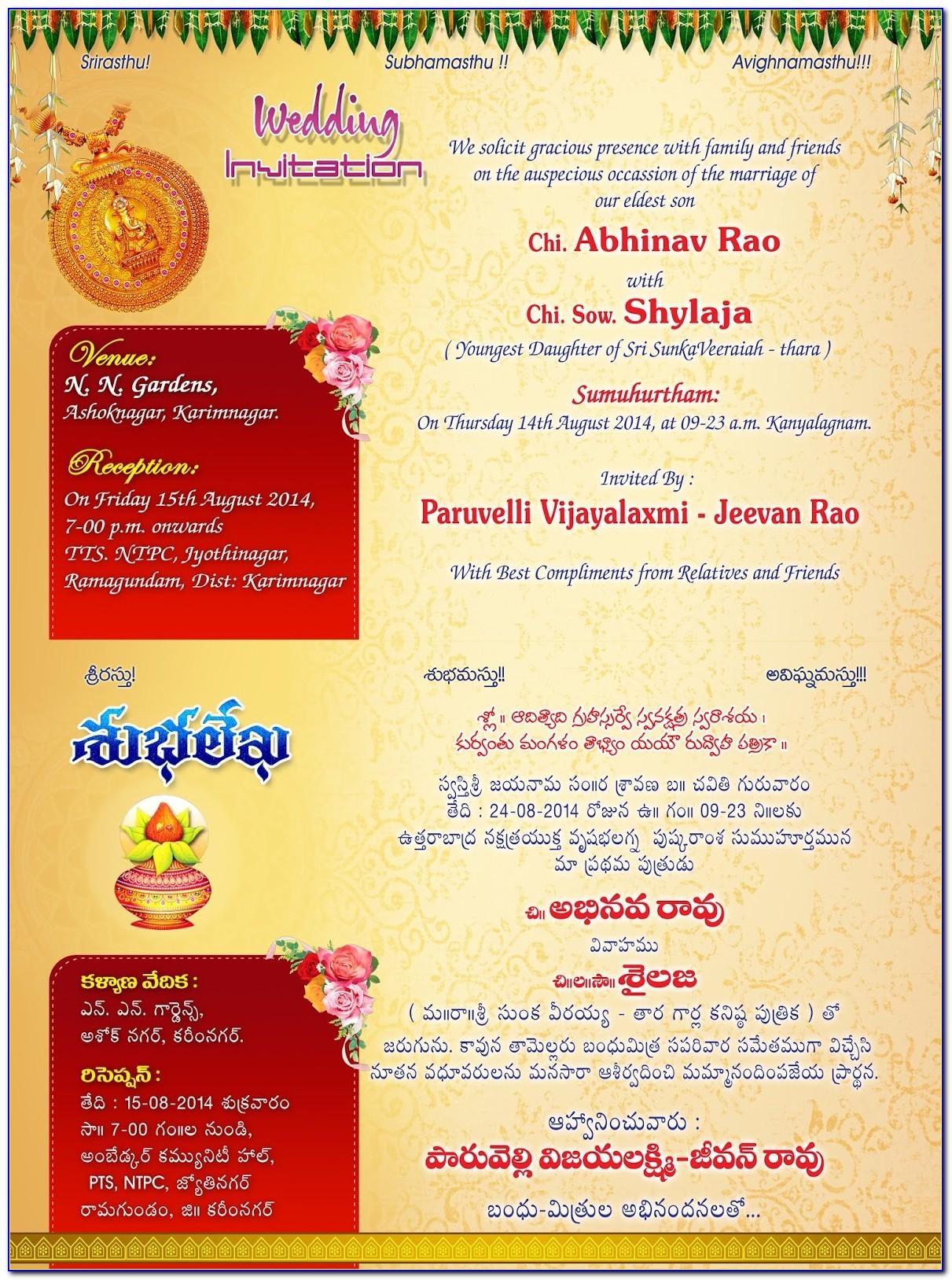 Indian Wedding Invitation Card Psd Template