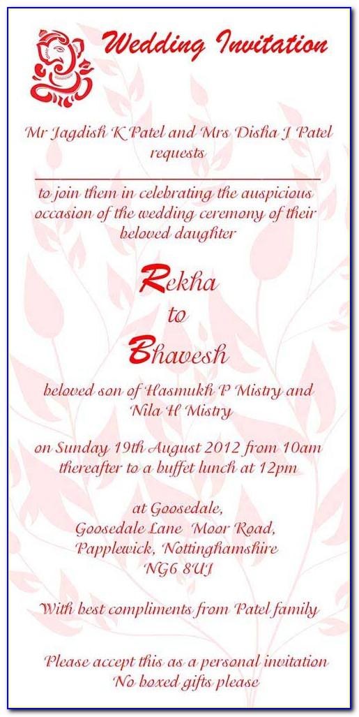 Jd Wedding Cards Jalandhar