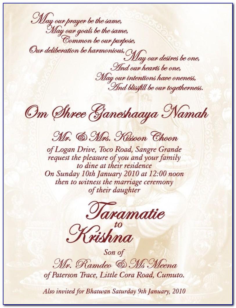 Kerala Christian Wedding Card Models