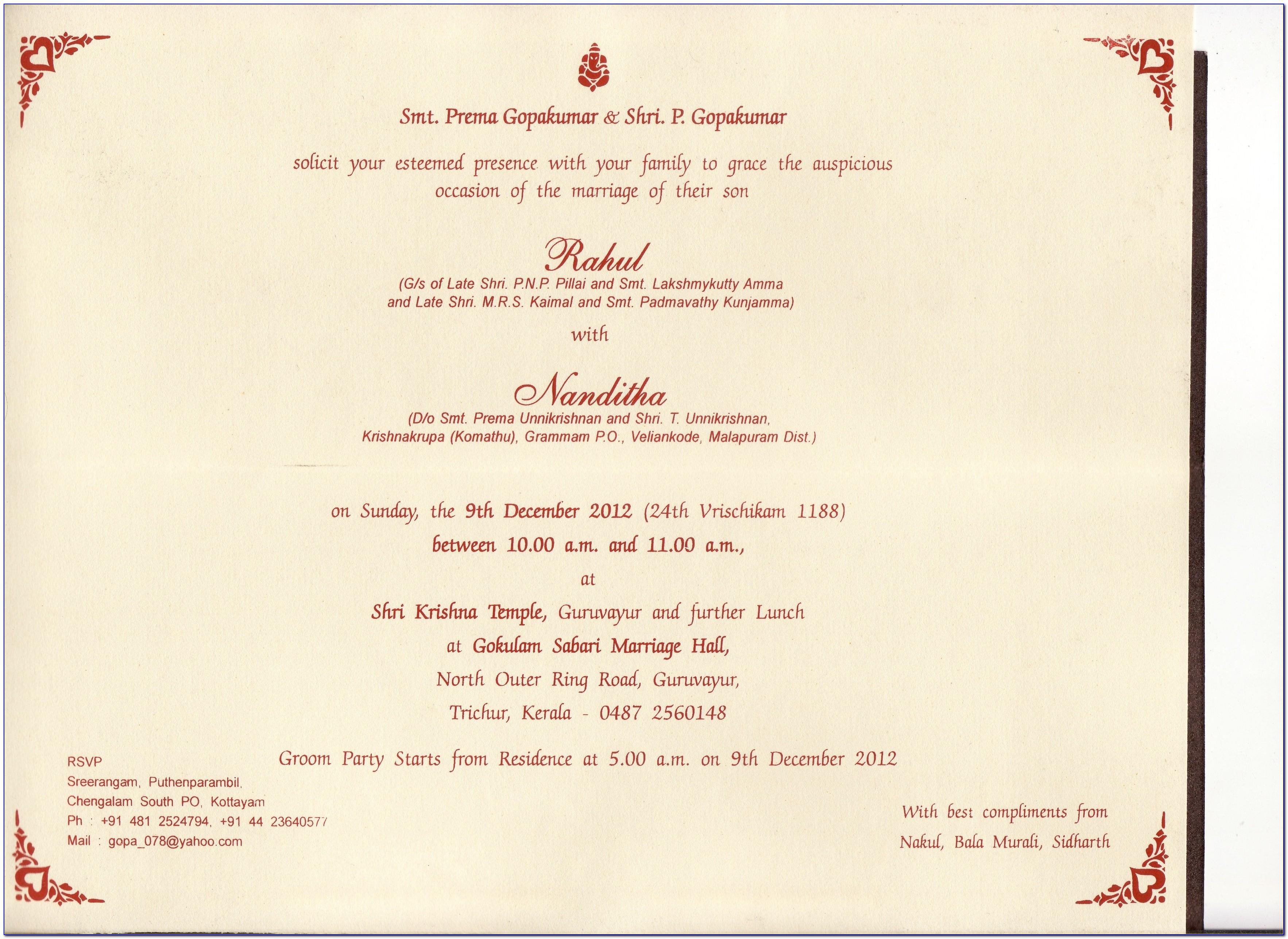 Kerala Christian Wedding Cards Bible Verses