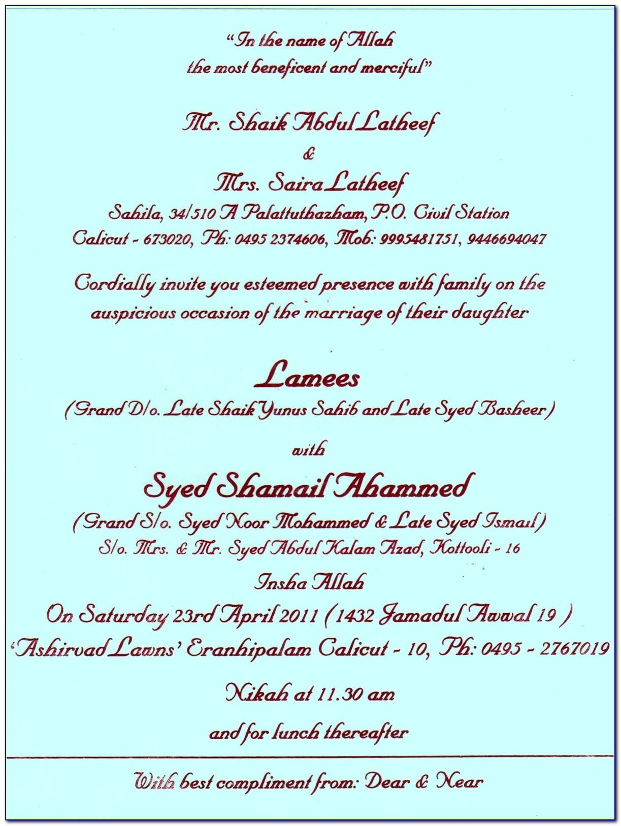 Kerala Christian Wedding Cards Matter
