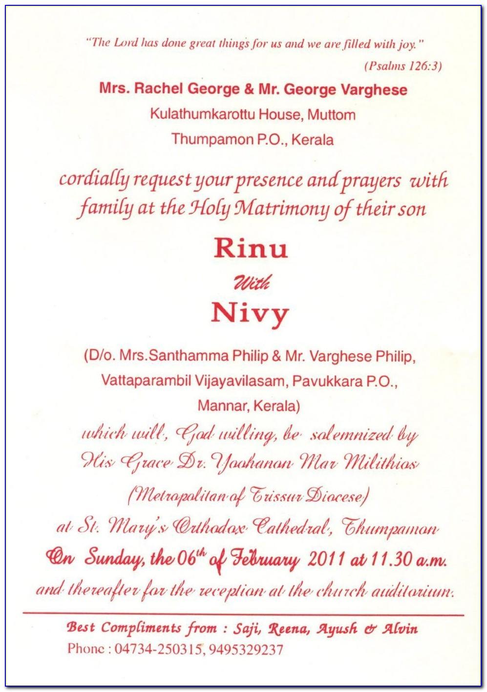 Kerala Christian Wedding Cards Wordings