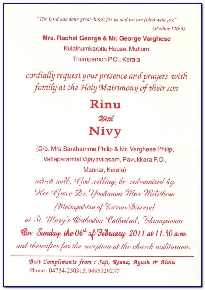 Kerala Christian Wedding Invitation Cards Wordings In English