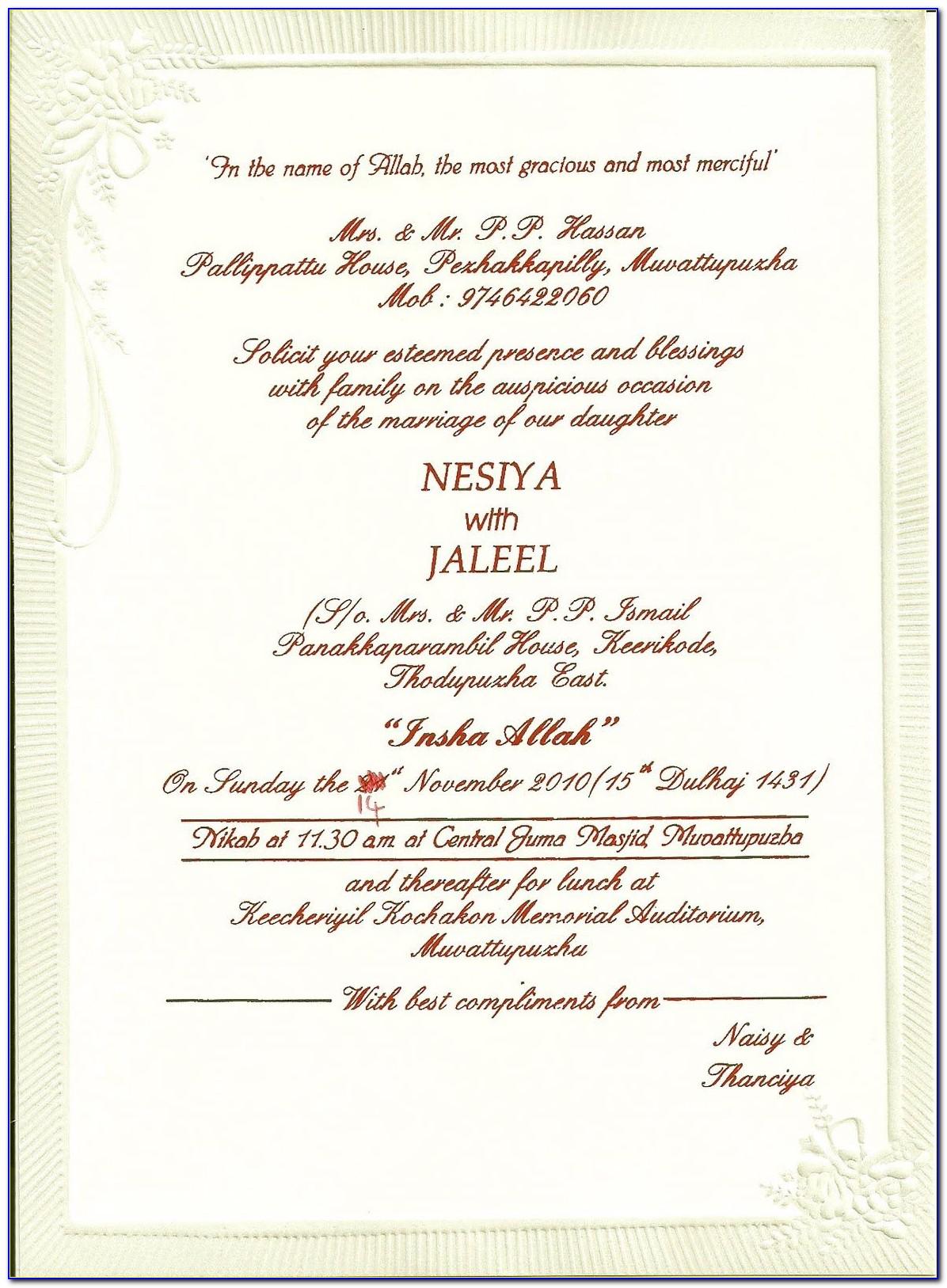 Kerala Hindu Wedding Invitation Cards Wordings In English