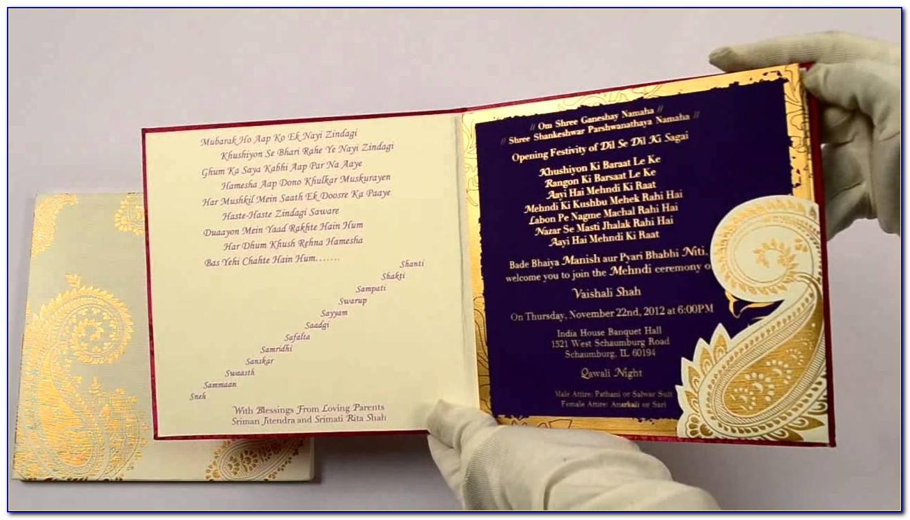 Khushboo Wedding Cards Jalandhar Punjab