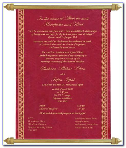 Lovely Wedding Cards Jalandhar