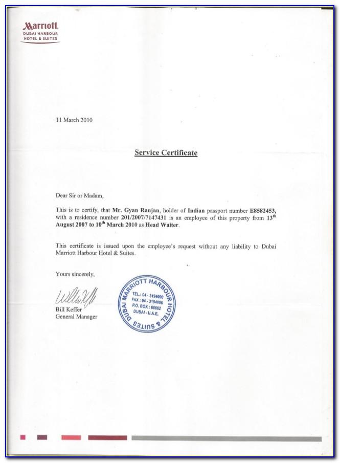 Marriott E Certificate Redemption