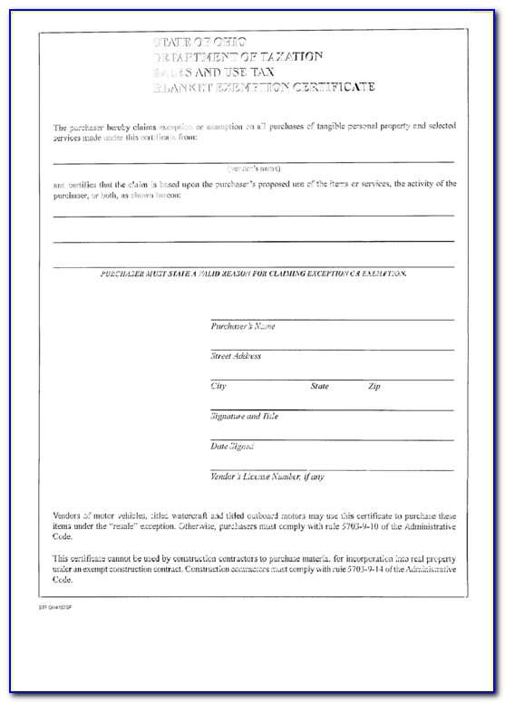 Marriott Free Night Certificate Upgrade