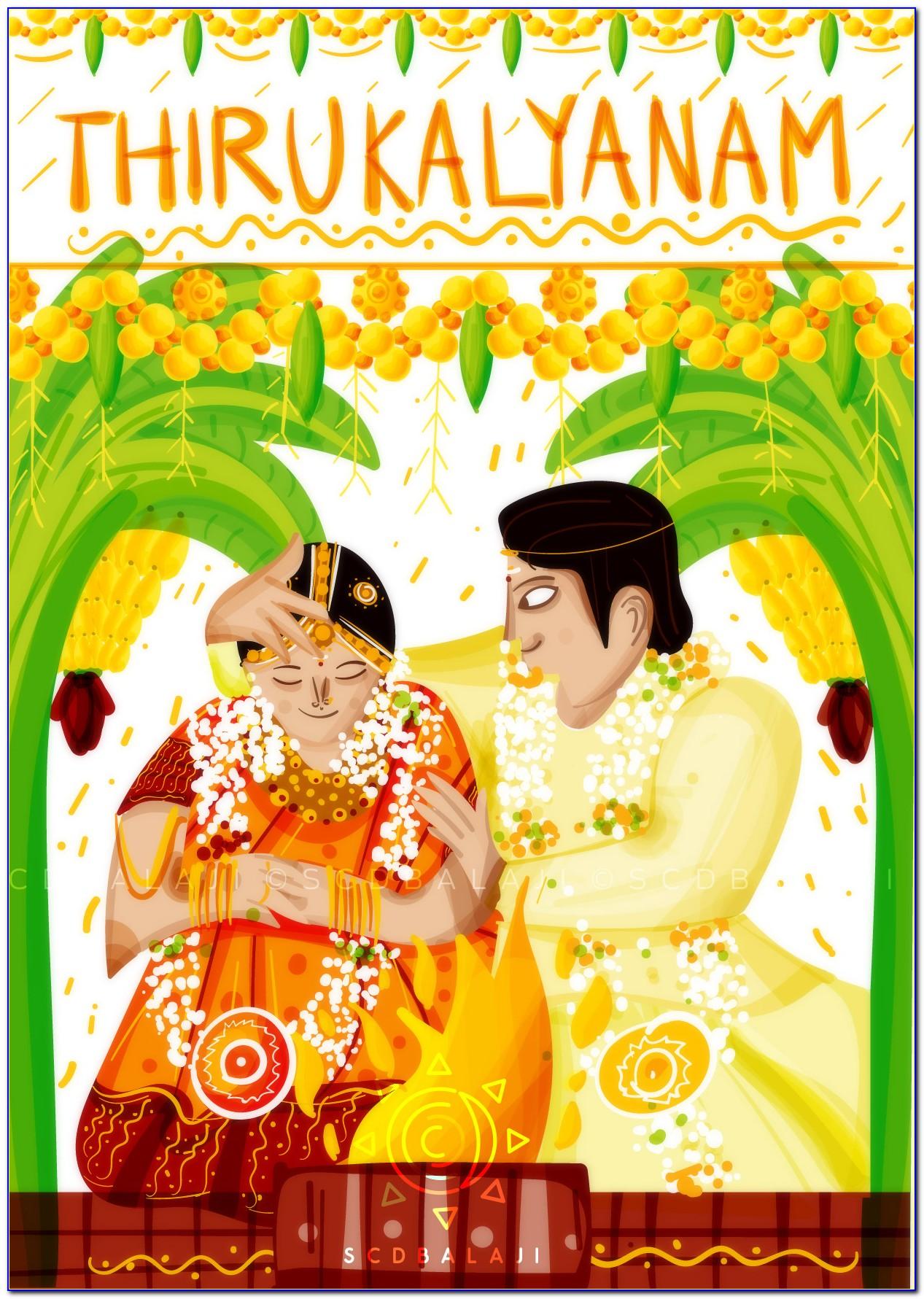 Maruti Wedding Cards Coimbatore