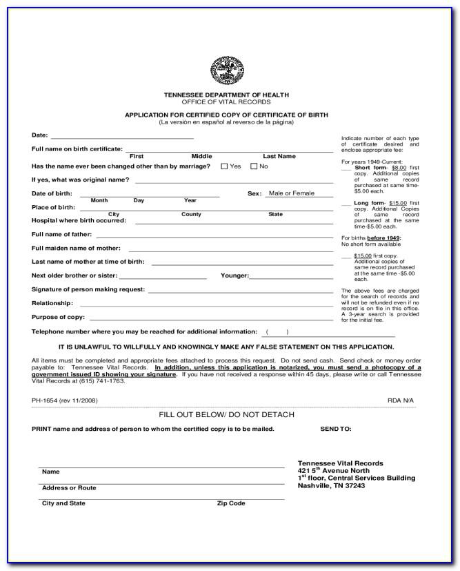 Mississippi Birth Certificate Form