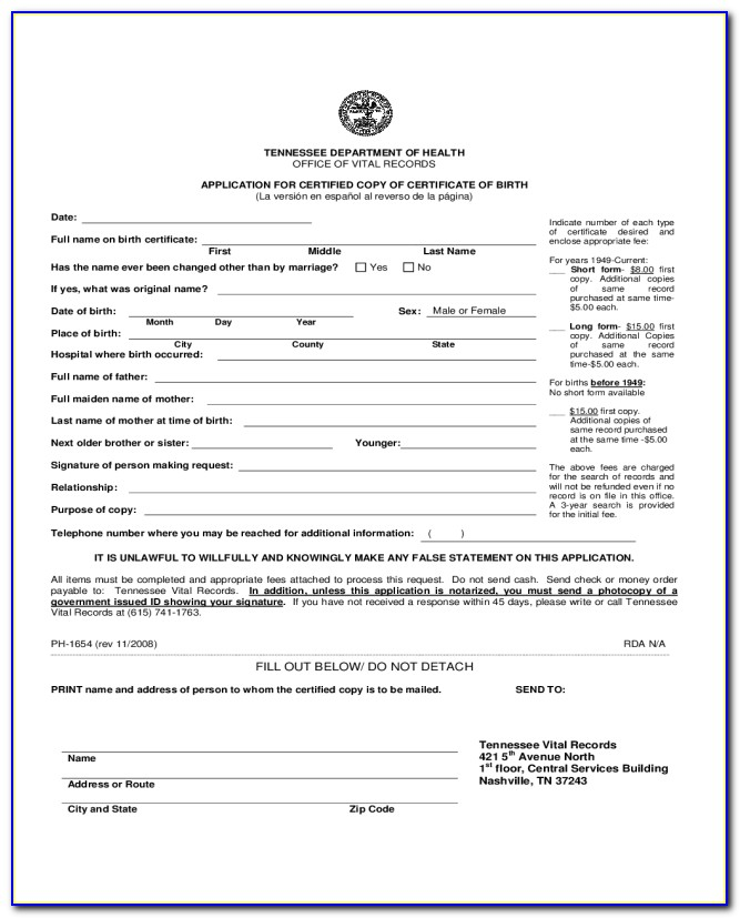 Mississippi Resale Certificate Instructions