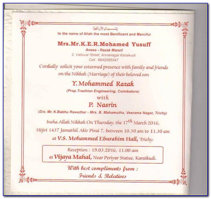 Muslim Wedding Cards In Hyderabad
