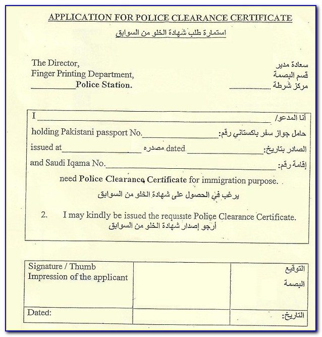 Nys Certificate Of Good Standing Long Form