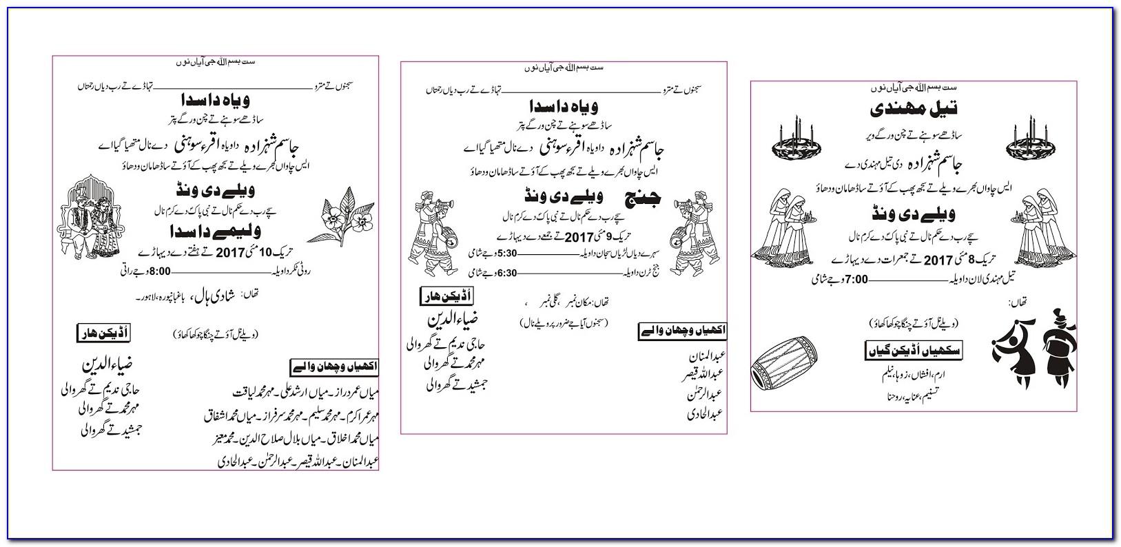 Pakistani Wedding Card Text In English