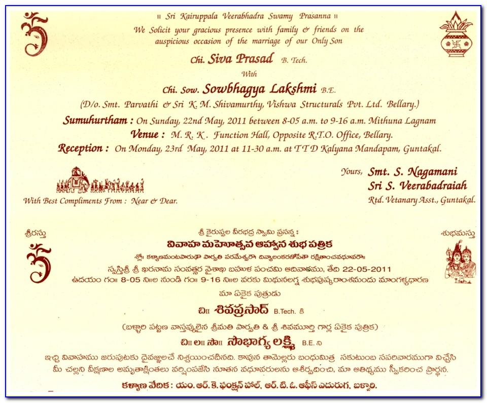 Personal Wedding Card Matter For Friends In Kannada