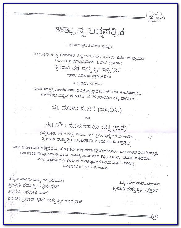 Personal Wedding Card Matter India