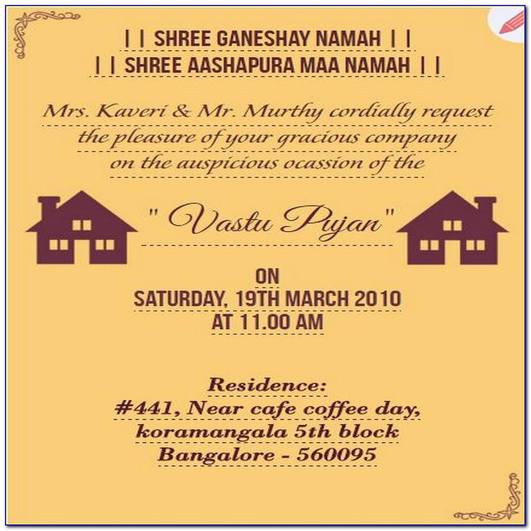Pooja Invitation Card