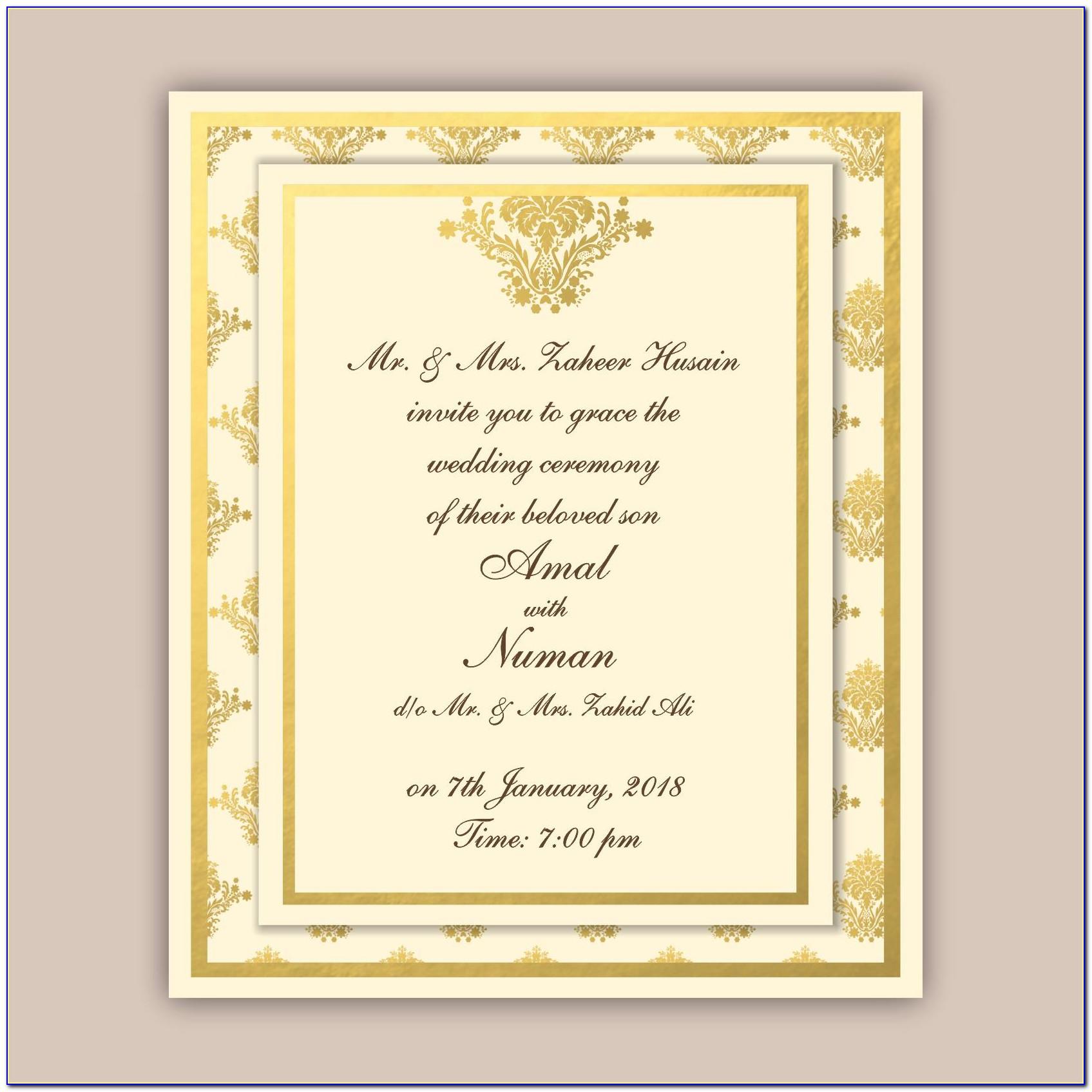 Walima Wedding Invitation Cards