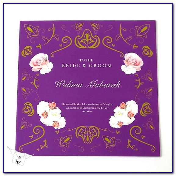 Walima Wedding Invitations