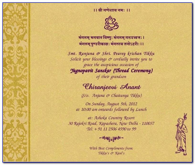 Wedding Invitation Card Holder