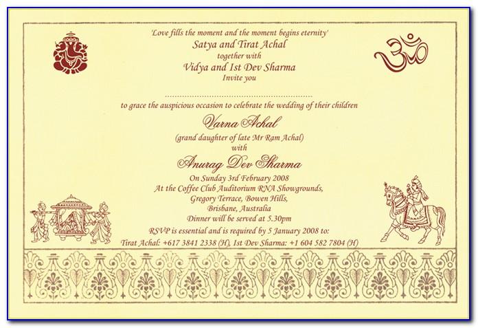 Wedding Invitations Jalandhar