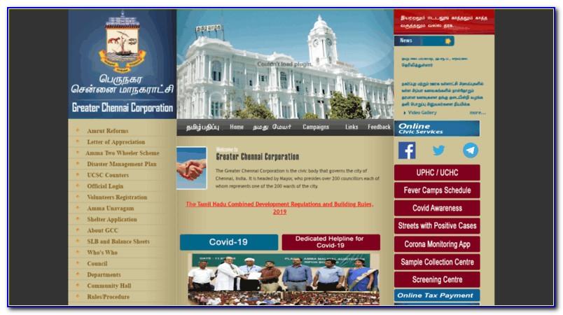 Chennai Corporation Birth Certificate Online