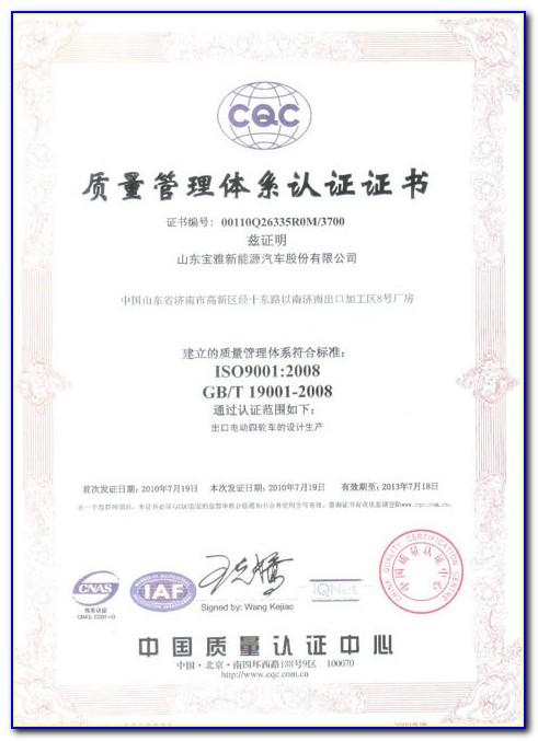 Eec Ma Certification Requirements