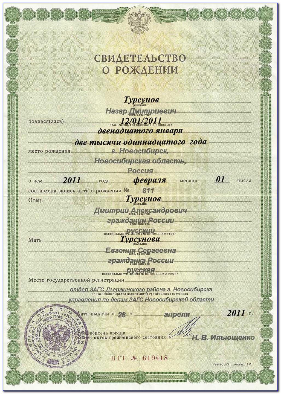 Sc Vital Records Birth Certificate Application