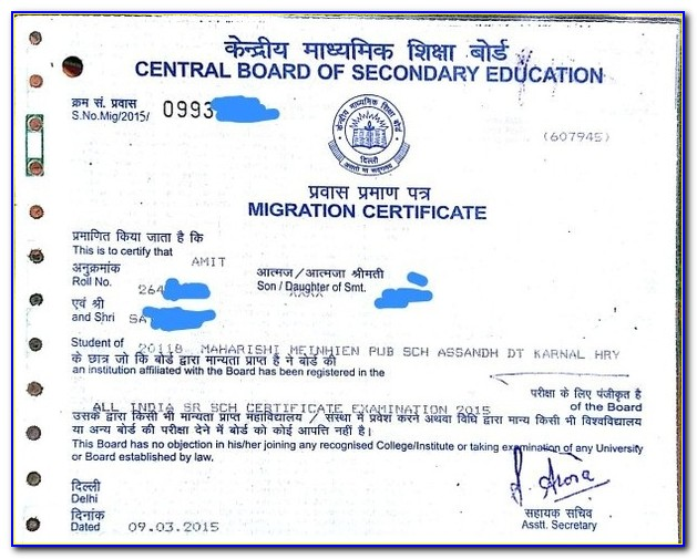 What Is Transfer Certificate In College